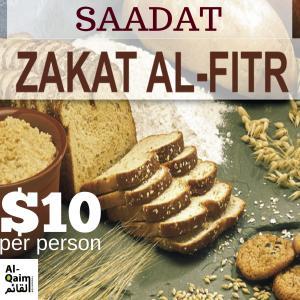 Zakat Al Fitr – Sadaat