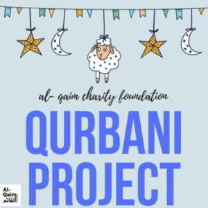 Eid-ul-Adha Qurbani Project