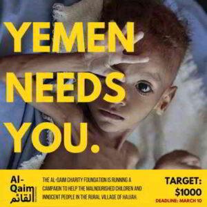 Children In Yemen Need Your Help
