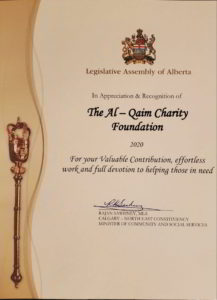 MLA Certificate Of Recognition