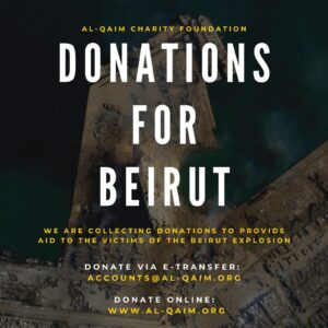 Help The Victims Of Beirut Explosion